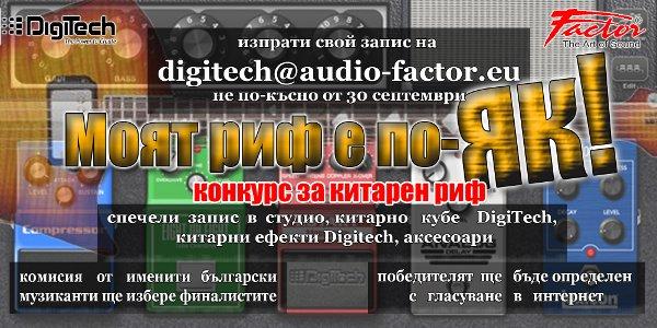 factor-poster.jpg