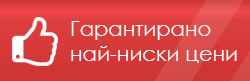 nai-niski-ceni-250x81.png